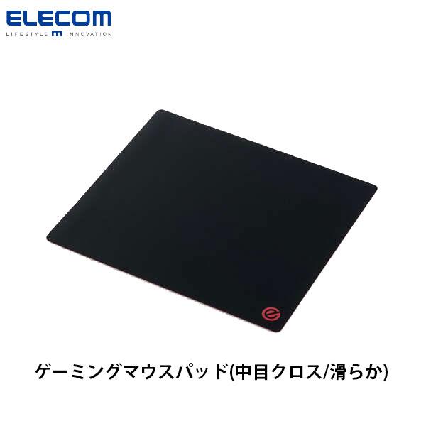 エレコム ゲーミングマウスパッド 中目クロス滑らか ワイド ブラック MP-G08BK