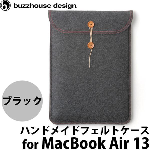 buzzhouse design MacBook Air 13 ハンドメイドフェルトケース 2017年モデルまで対応 Black