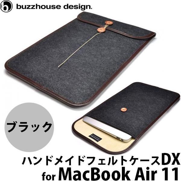 buzzhouse design MacBook Air 11 ハンドメイドフェルトケース DX Black