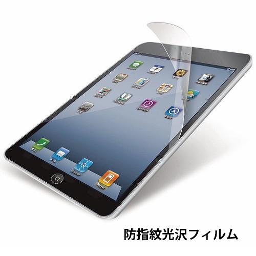ELECOM iPad mini 1 / 2 / 3 フィルム(エアーレス防指紋光沢)