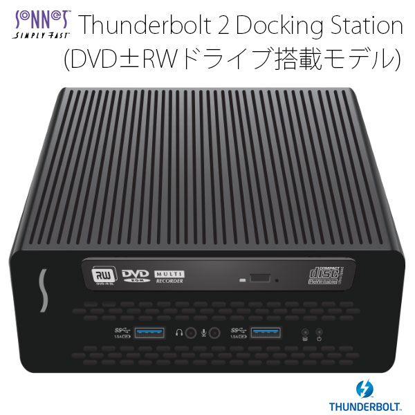 SONNET Echo 15 Thunderbolt 2 Dock DVD±RW Drive