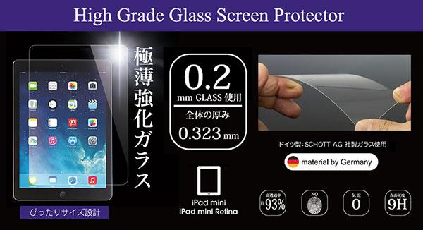 Deff iPad mini 1 / 2 / 3 High Grade Glass Screen Protector / 0.2mm