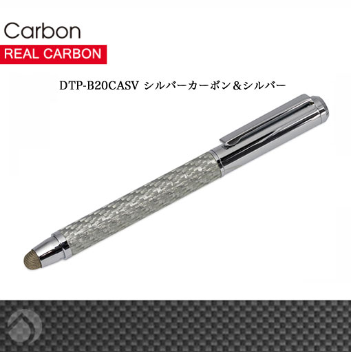 Deff Carbon Touch Pen/Wooden Touch Pen with Ballpoint Pen Silver Carbon & Silver