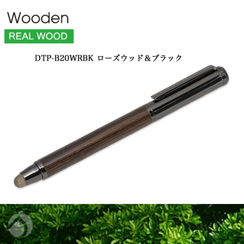 Deff Carbon Touch Pen/Wooden Touch Pen with Ballpoint Pen ローズウッド & ブラック