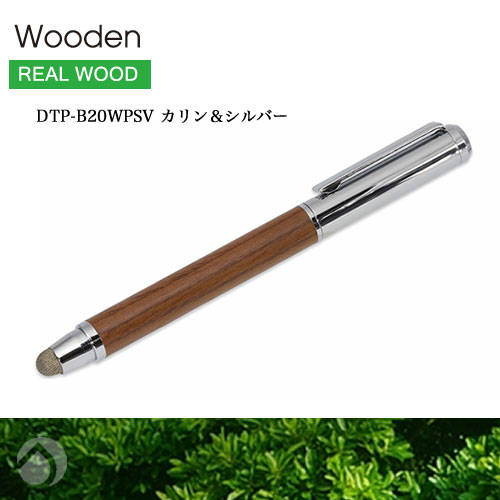 Deff Carbon Touch Pen/Wooden Touch Pen with Ballpoint Pen カリン&シルバー