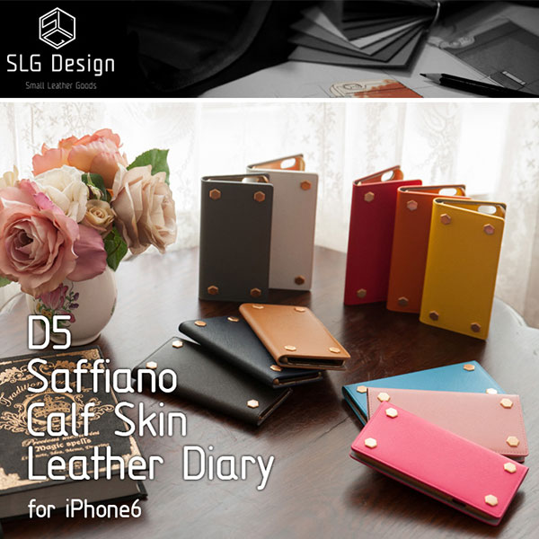 SLG Design iPhone 6 / 6s D5 Saffiano Calf Skin Leather Diary ベビーピンク
