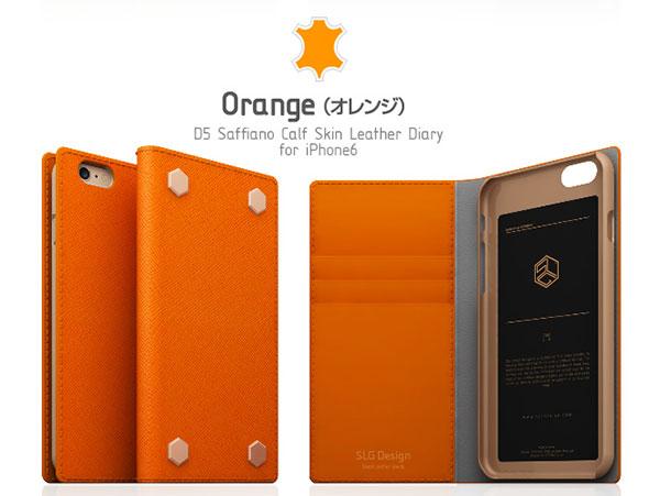 SLG Design iPhone 6 / 6s D5 Saffiano Calf Skin Leather Diary オレンジ