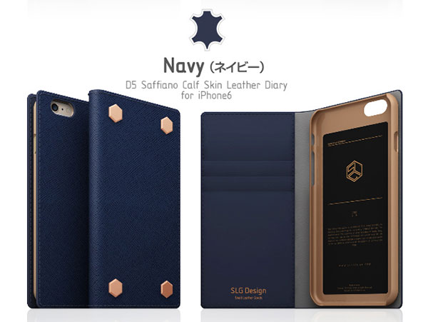 SLG Design iPhone 6 / 6s D5 Saffiano Calf Skin Leather Diary ネイビー