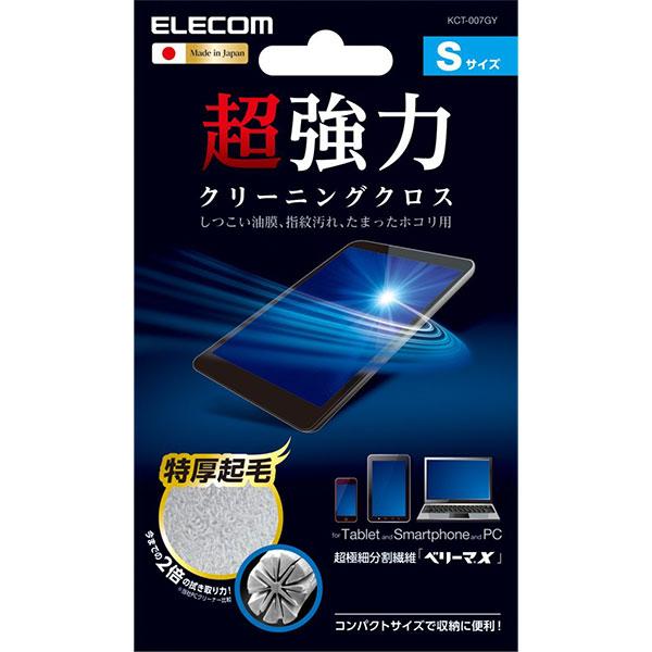 ELECOM 超強力クリーニングクロス Sサイズ
