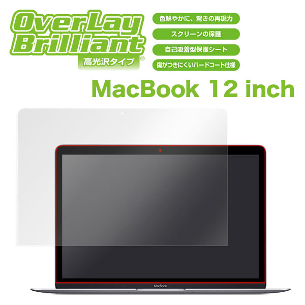 Miyavix OverLay Brilliant for MacBook 12インチ