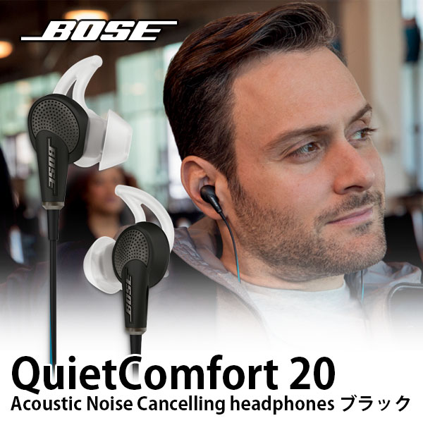 BOSE QuietComfort 20 Acoustic Noise Cancelling headphones ブラック