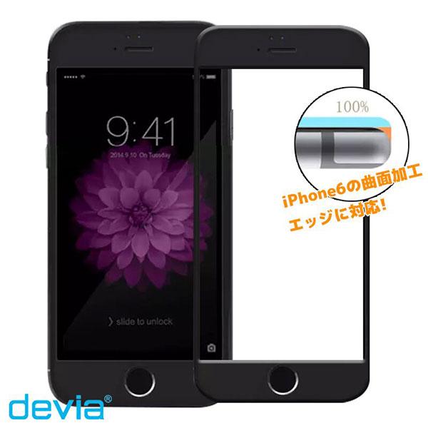 Devia iPhone 6 Plus / 6s Plus Jade カラーフルスクリーン強化ガラスプロテクター Plus Gun Black