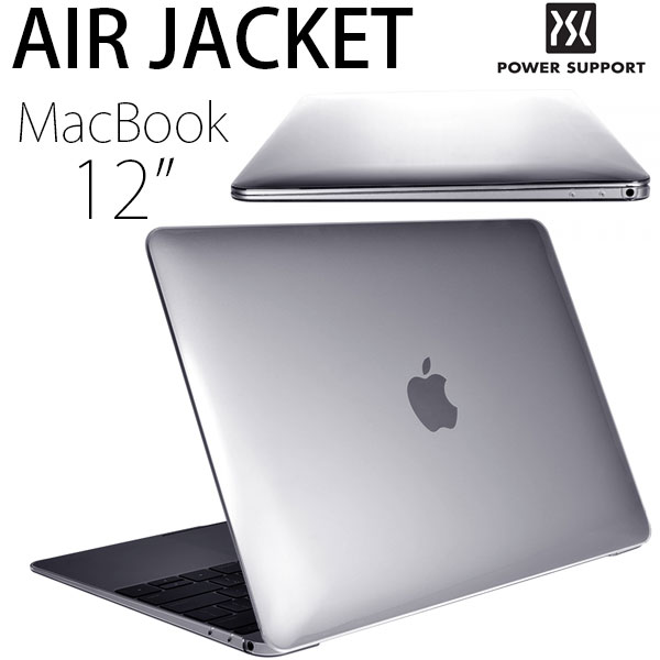 PowerSupport エアージャケット for Macbook 12inch(2015・クリア)