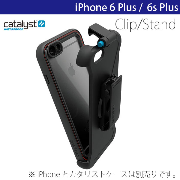 Catalyst iPhone 6s Plus / 6 Plus クリップスタンド