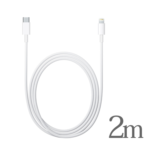 Apple Lightning - USB-Cケーブル (2m)