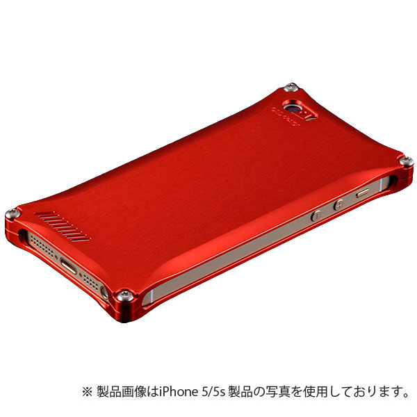 GILD design ソリッド for iPhone SE / 5s / 5 レッド