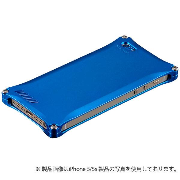 GILD design ソリッド for iPhone SE / 5s / 5 ブルー