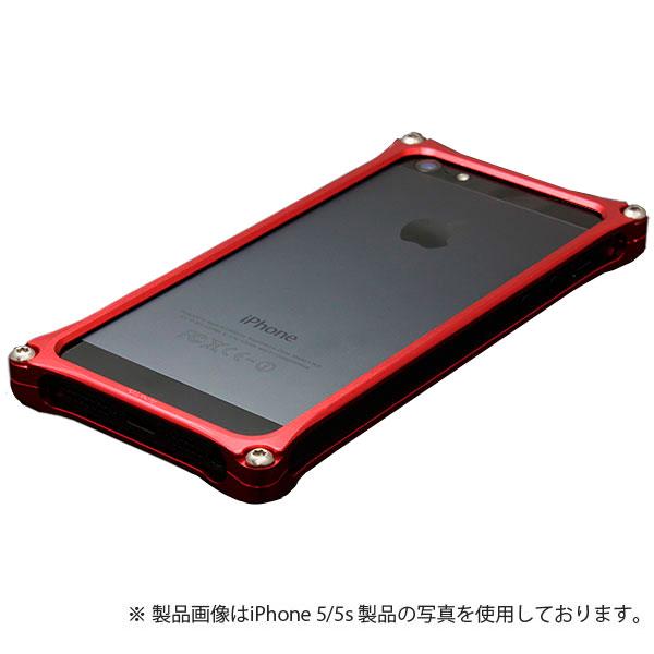 GILD design ソリッドバンパー for iPhone SE / 5s / 5 レッド