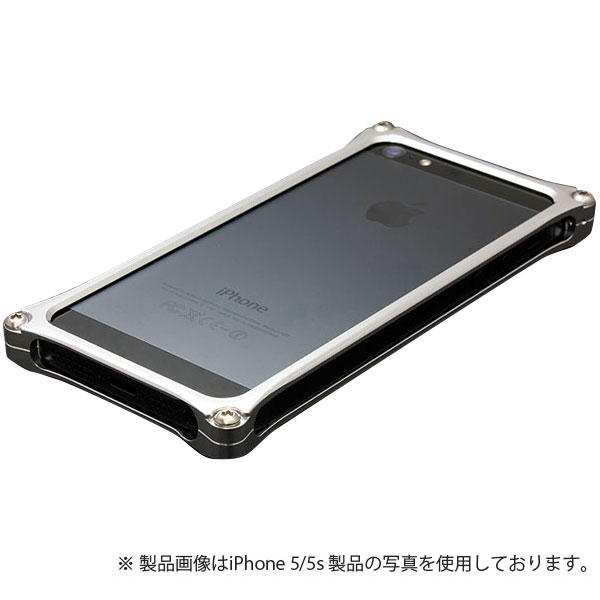 GILD design ソリッドバンパー for iPhone SE / 5s / 5 ポリッシュ
