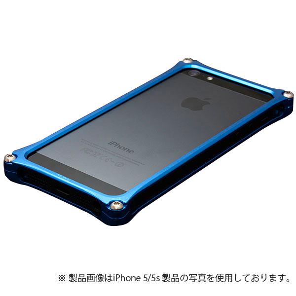 GILD design ソリッドバンパー for iPhone SE / 5s / 5 ブルー