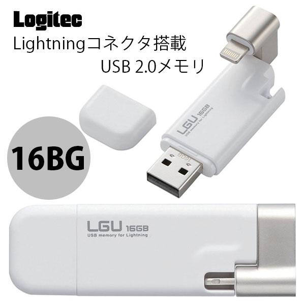 Logitec Lightningコネクタ搭載 USB2.0メモリ 16GB