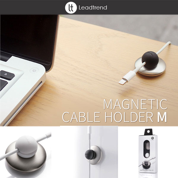 Lead Trend Magnetic Cable Holder M