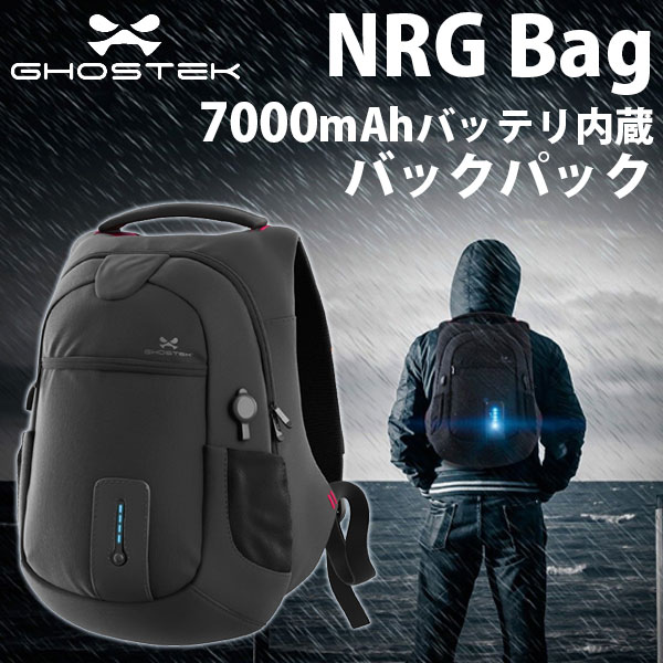 GHOSTEK NRG Bag / Black (Red)