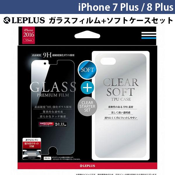 LEPLUS iPhone 8 Plus / 7 Plus ガラスフィルム+ソフトケース セット 「GLASS + CLEAR TPU」 通常 0.33mm&クリア