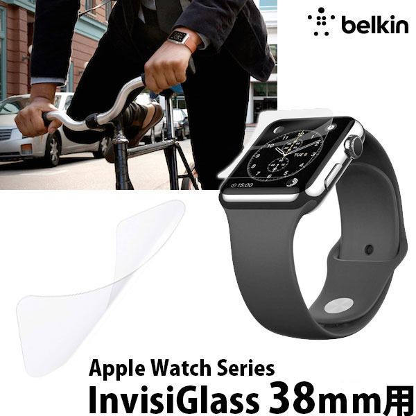 BELKIN Apple Watch 38mm Series 1 / 2 / 3 対応 InvisiGlass (38mm用) 0.2mm