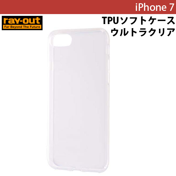 Ray Out iPhone 7 TPUソフトケース ウルトラクリア/クリア
