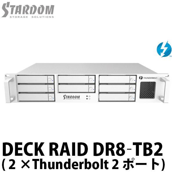 STARDOM DECK RAID DR8‐TB2 ( 2 ×Thunderbolt 2 ポート)