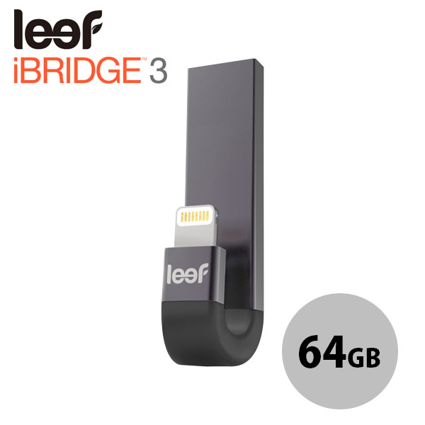 Leef iBridge3 アイブリッジ3 64GB USB - Lightningフラッシュメモリ ブラック