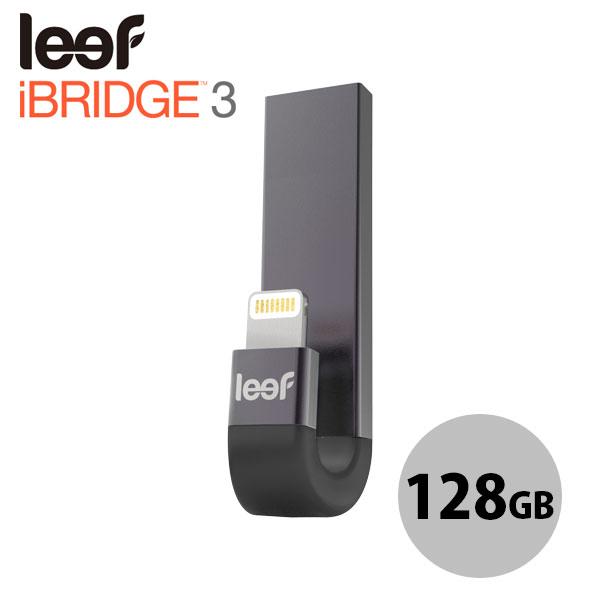 Leef iBridge3 アイブリッジ3 128GB USB - Lightningフラッシュメモリ