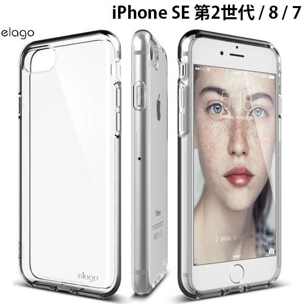 elago S7 CUSHION for iPhone 7 (Crystal Clear)