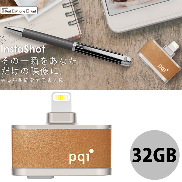 PQI InstaShot MFi認証取得品 Lightningコネクタ搭載 フラッシュドライブ USB3.0 32GB