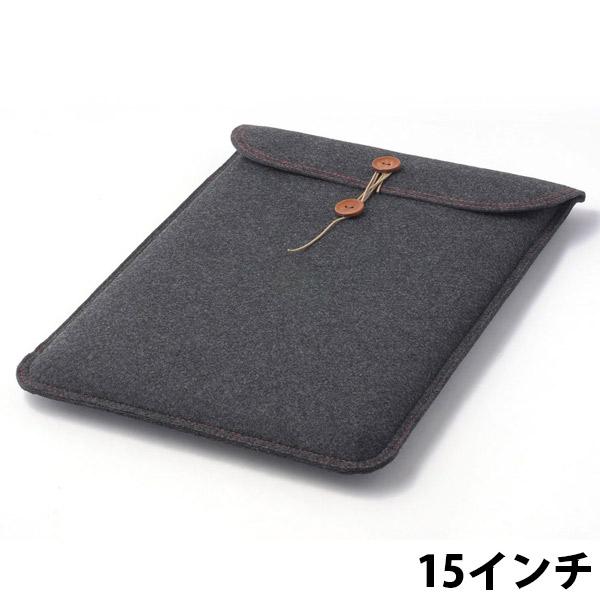 buzzhouse design MacBook Pro 15 (Late 2016 / 2017 / 2018) ハンドメイドフェルトケース ブラック