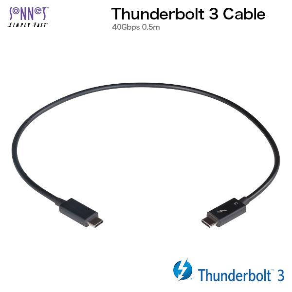 SONNET Thunderbolt 3 (40Gbps) ケーブル 0.5m ブラック