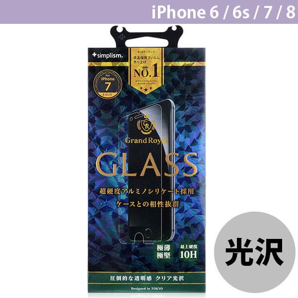 Simplism iPhone 6 / 6s / 7 アルミノシリケートガラス 光沢