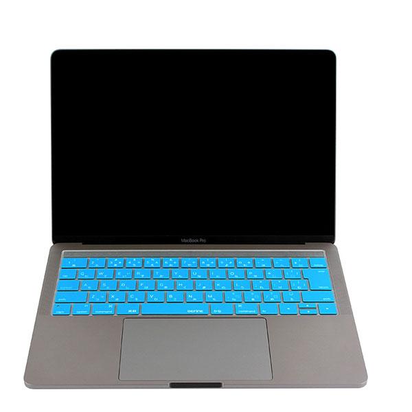 BEFINE KeySkin (キースキン) MacBook Pro 13インチ & 15インチ Touch Bar搭載モデル対応 キーボードカバー ブルー