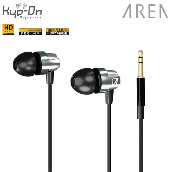 AREA ハイレゾ対応 響音 Earphone カナル型イヤホン