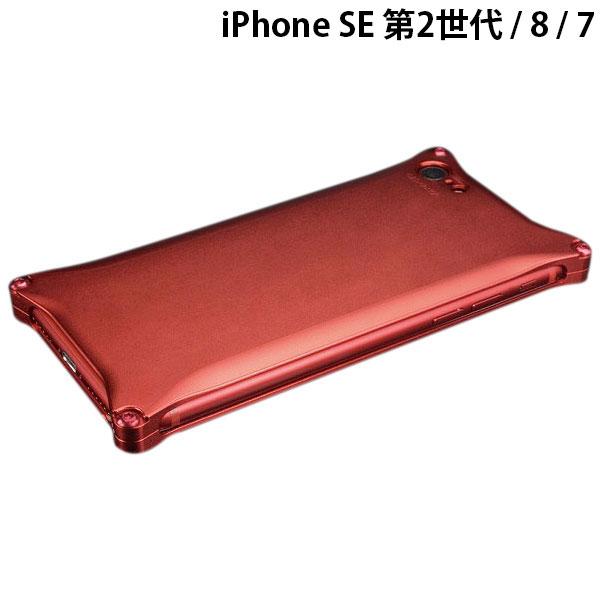 GILD design ソリッド for iPhone 7 マッドレッド Edition