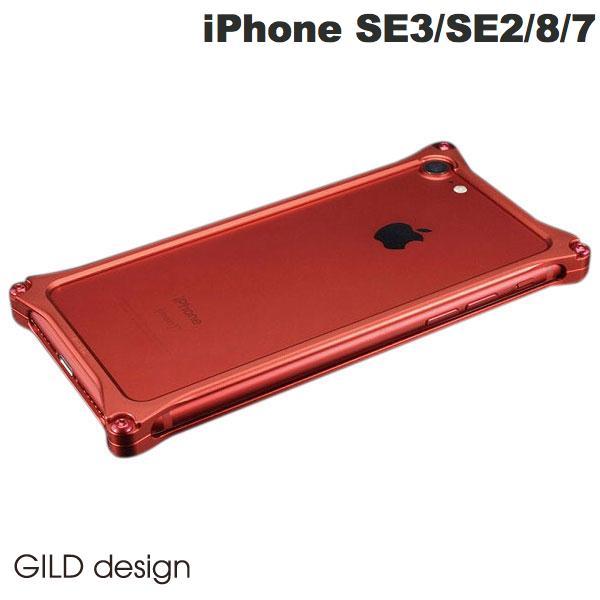 GILD design ソリッドバンパー for iPhone 7 マッドレッド Edition