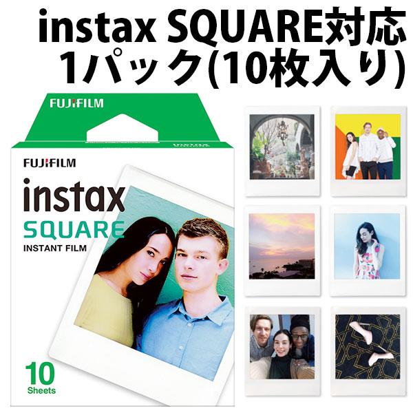 FujiFilm スクエアフォーマットフィルム instax SQUARE 1パック(10枚入り)