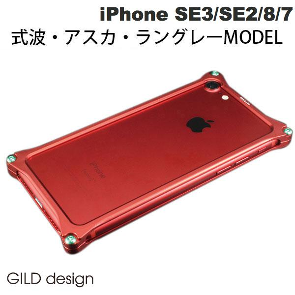 GILD design Solid Bumper for iPhone 8 / 7 (EVANGELION Limited) Matte RED 式波・アスカ・ラングレー