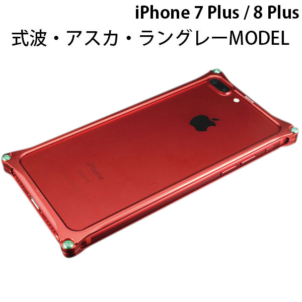 GILD design iPhone 8 Plus / 7 Plus Solid Bumper (EVANGELION Limited) Matte RED 式波・アスカ・ラングレー