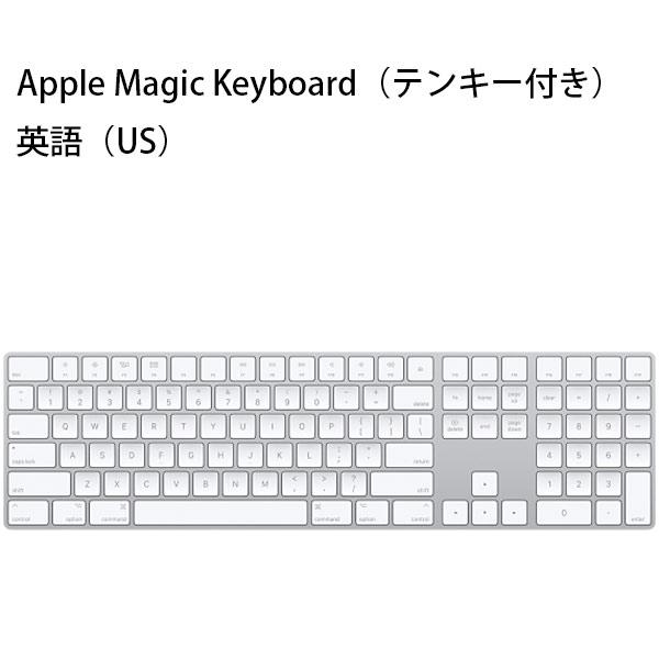 Magic Keyboard (US) MQ052LL/A