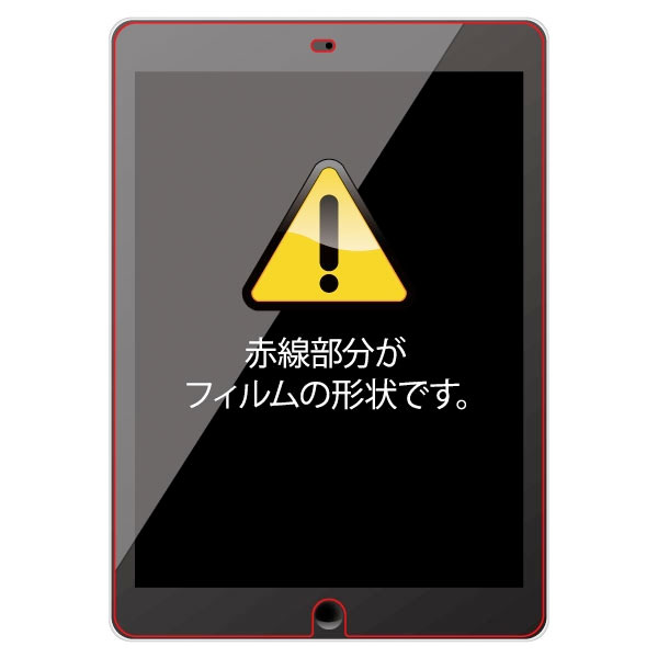 Ray Out 10.5インチ iPad Air / Pro 液晶保護フィルム 指紋 反射防止