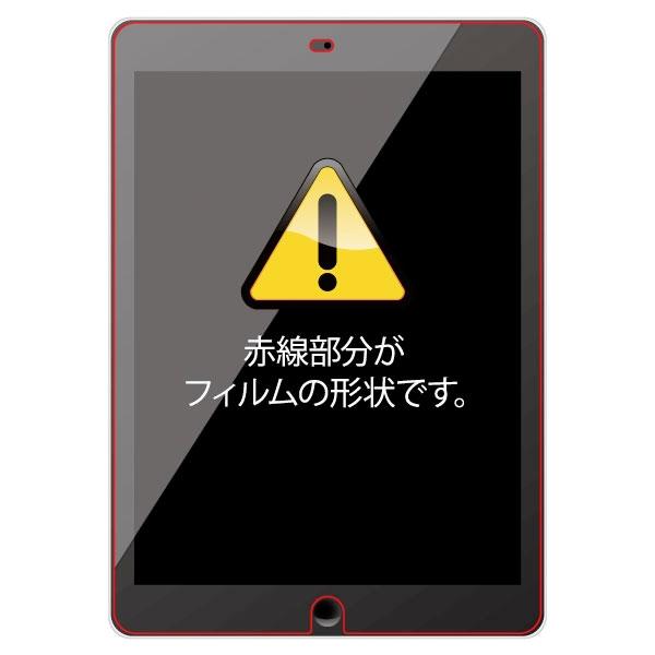 Ray Out 10.5インチ iPad Air 第3世代 / Pro 液晶保護フィルム 耐衝撃 光沢