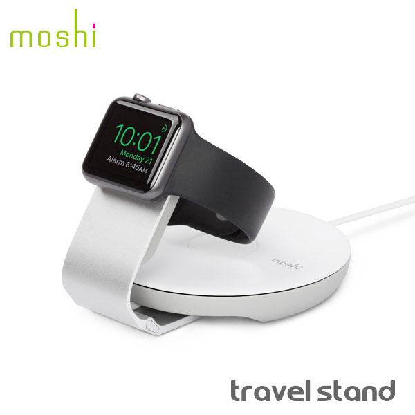 moshi Travel Stand for Apple Watch トラベルスタンド White/Silver