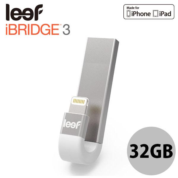 Leef iBridge3 アイブリッジ3 32GB USB - Lightningフラッシュメモリ シルバーホワイト